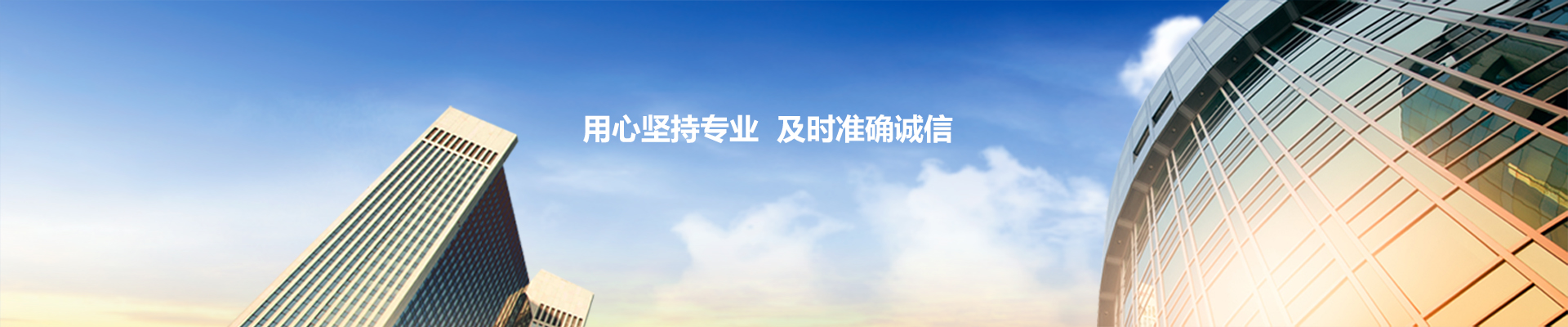 http://www.czliangrui.com/data/upload/202012/20201210090728_832.jpg