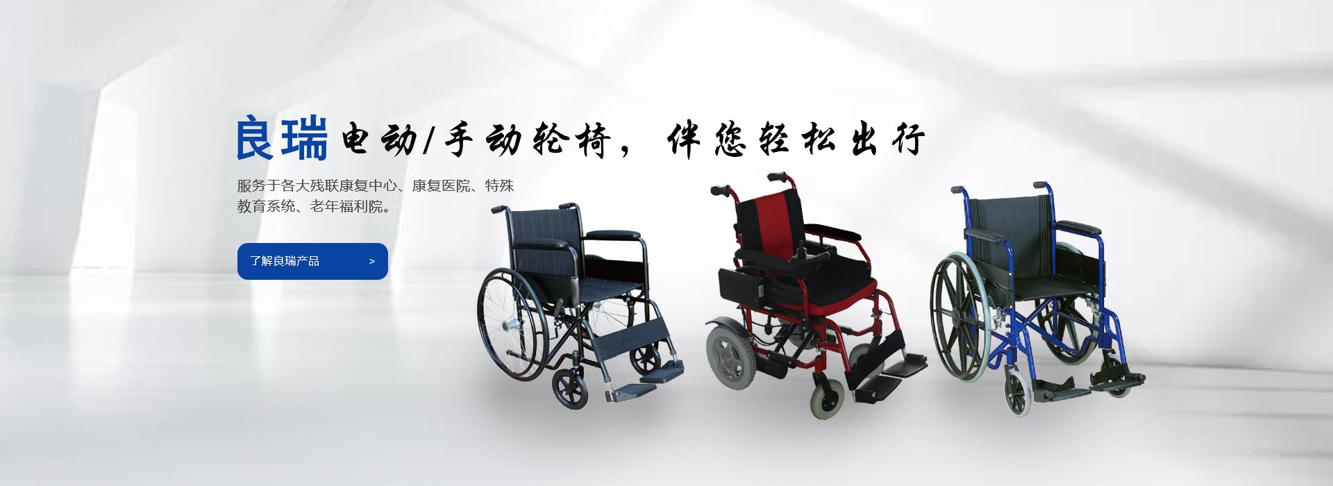 四轮电动老年代步车,升降轮椅厂家,铝合金助行器,多功能拐杖