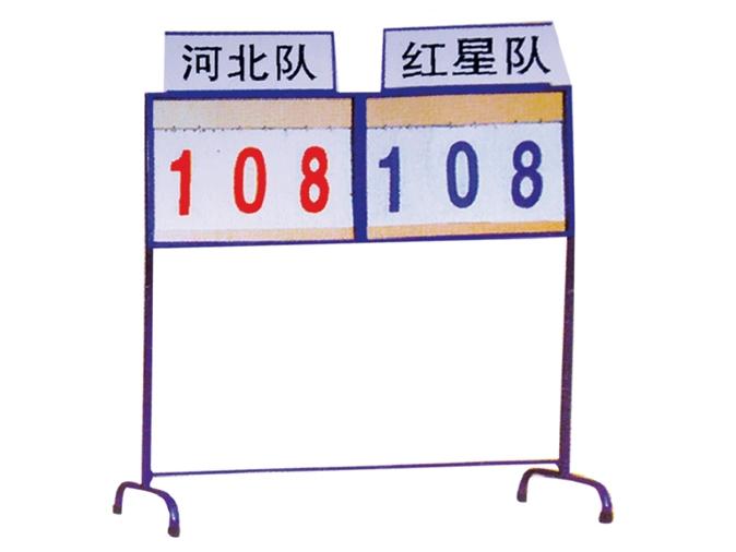 LR-9188六位记分牌