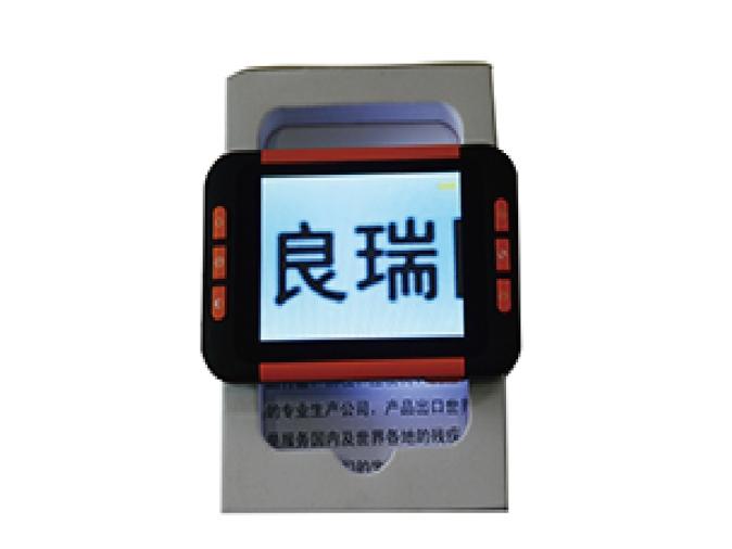 LR-ZO-8电子注视器